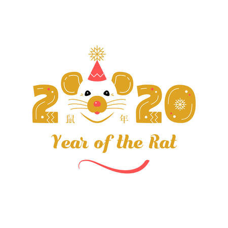 Year of the Rat 2020 Chinese Zodiac. Chinese translation - Year of the Rat. Thin line art design Elegant vector illustration