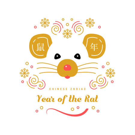 Year of the Rat 2020 Chinese Zodiac. Chinese translation - Year of the Rat. Modern Vector Corporate Card