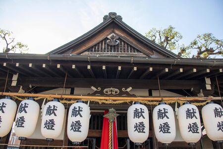 Japanese shrine izudonogu Reklamní fotografie