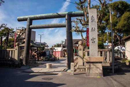 Japanese shrine izudonogu Redakční