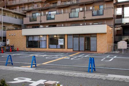 Vacant property after Japanese convenience store closed Redakční