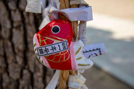 @Omikuji@ at Namba Yasaka Shrine / Fortune or bad luck in Omikuji, and the solution is written in Japanese/ April 4, 2020 Osaka City, Osaka Prefecture, Japan