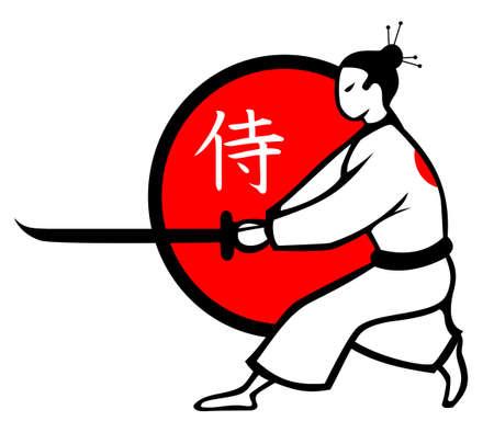 Illustration of samurai Vector