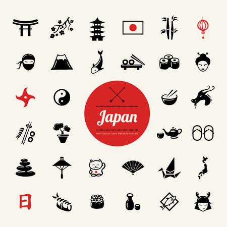 bandera japon: Conjunto de vector de diseño plano iconos japoneses