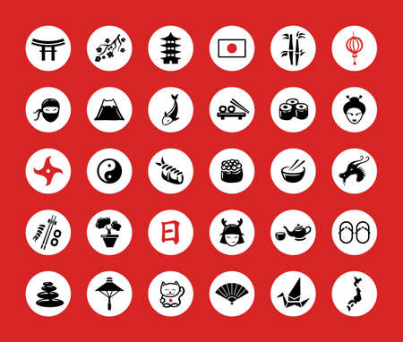 Set of vector flat design Japanese icons Çizim