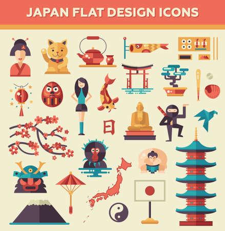 pez carpa: Conjunto de diseño plano vectorial de iconos de Japón y de infografía elementos con puntos de referencia y símbolos japoneses famosos