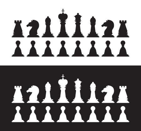 caballo de ajedrez: Conjunto de vectores aislados en blanco y negro siluetas de ajedrez. Colección del rey, reina, alfil, caballo, torre y peón Vectores