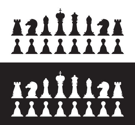 Set of vector isolated black and white chess silhouettes. Collection of the king, queen, bishop, knight, rook, and pawn Illustration