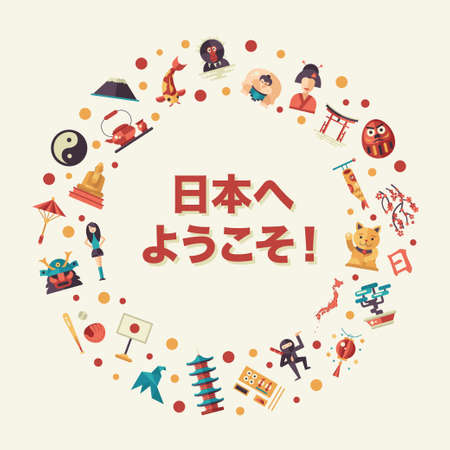 Vector plat conception Japon carte postale de Voyage et des infographies éléments avec des repères et des célèbres symboles japonais