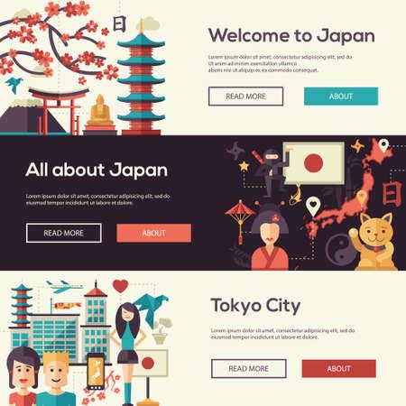 伝統: フラットなデザイン日本旅行 web デザイン、ランドマークと有名な日本のシンボル ヘッダー セットとインフォ グラフィックの要素