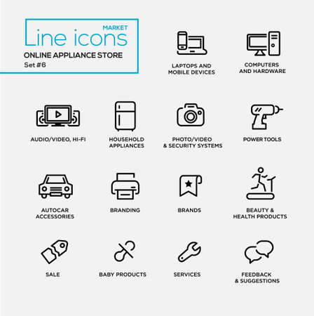 computers online: Modern online appliance store simple thin line design icons, online shop pictograms set. Computers, office supplies, household, security, power tools, car accessories, baby, sale, feedback