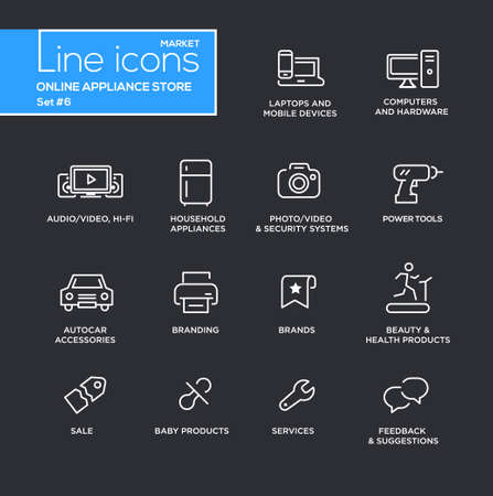 computers online: Modern online appliance store simple thin line design icons, online shop pictograms set - black background. Computers, office supplies, household, security, power tools, car accessories, baby, sale, feedback