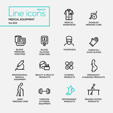 health icons: Medical equipment - set of modern vector plain simple thin line design icons and pictograms. Medical workwear, blood pressure monitor, facemask, beauty, hygienic, pregnancy, orthopaedic product