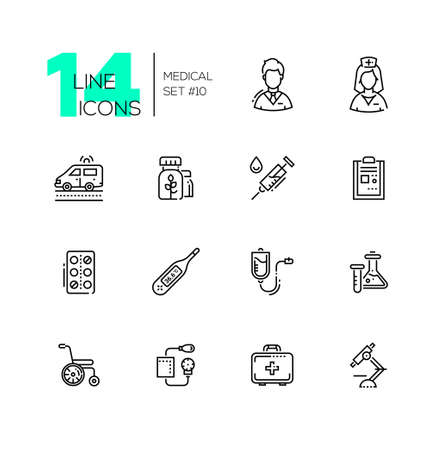line: Medical Equipment - line icons set