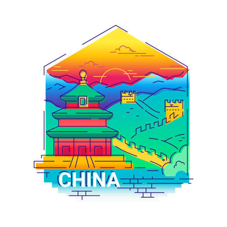 online form: China - modern vector line travel illustration Illustration