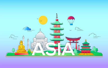 아시아 - 벡터 라인 여행 그림