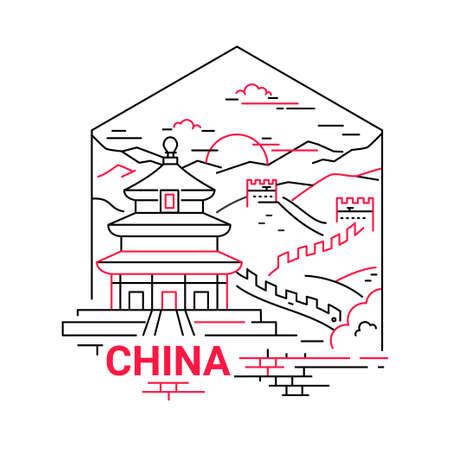 中国 - 現代ベクトル ライン旅行イラスト