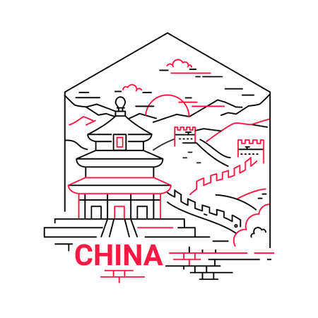 China - modern vector line travel illustration Ilustrace