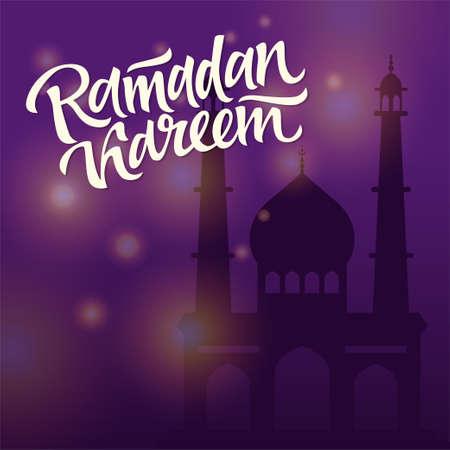 Eid Mubarak - Postcard Illustration Stok Fotoğraf - 78611792