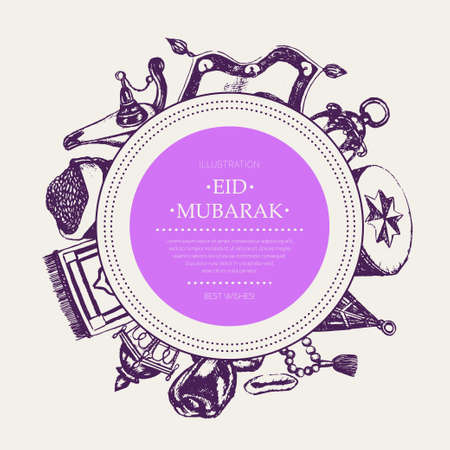 prayer rug: Muslim Symbols - modern vector hand drawn vintage Eid Mubarak postcard with copy space. Realistic zakat al-fitr, dates, beads, drum, lamp, prayer rug, flying magic carpet, lantern. Islamic culture.