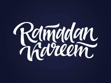 Ramadan Kareem - vector hand drawn brush pen lettering design image. Black background. Use this high quality calligraphy for your banners, flyers, greeting cards. Present the ninth month the best way Illusztráció