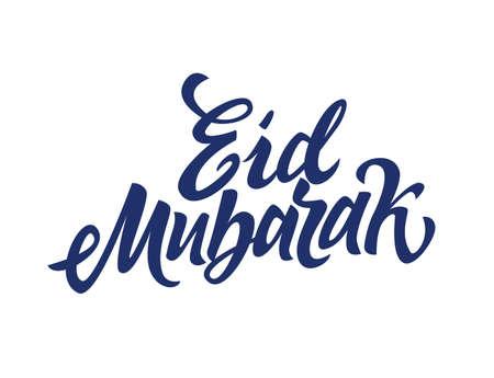 Eid Mubarak - vectorhand getrokken het ontwerpbeeld van de borstelpen van letters voorziend. Witte achtergrond. Gebruik deze hoge kwaliteit kalligrafie voor uw banners, flyers, kaarten. Groeten tijdens Eid al-Adha en Eid al-Fitr.