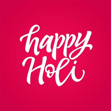 Happy Holi - vector hand drawn brush lettering