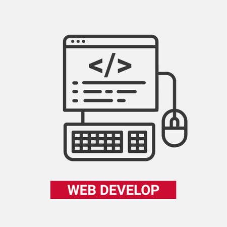 Développer web - vecteur icône de conception de la ligne de la nature douce . Banque d'images - 83570980