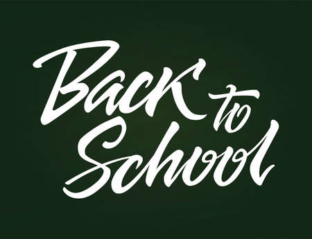 Back to School - hand drawn brush pen lettering design image. Black . Use this high quality calligraphy for your banners, , cards. Celebrate the beginning of the school year.