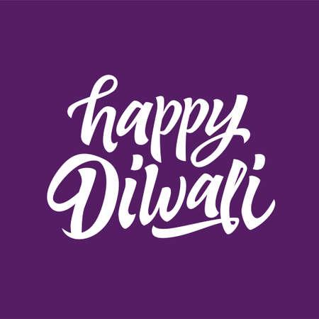 Feliz diwali - vector dibujado a mano letras cepillo de la pluma Foto de archivo - 84480519