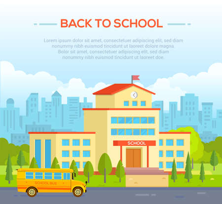 City school building with place for text - modern vector illustration Illustration