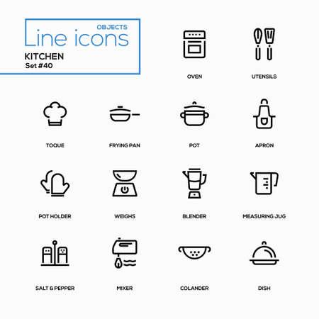 Ustensiles de cuisine icons set Banque d'images - 87728460