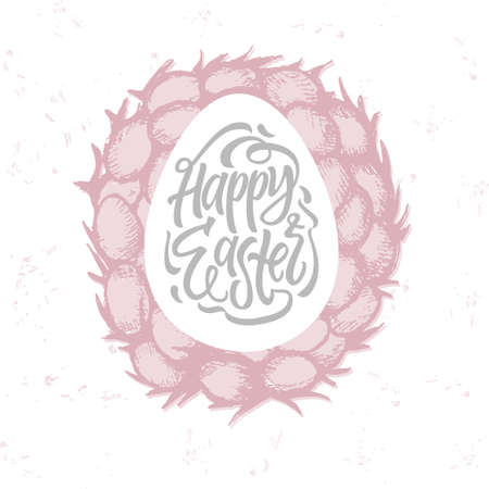 Happy Easter - modern vector celebration poster with calligraphy text