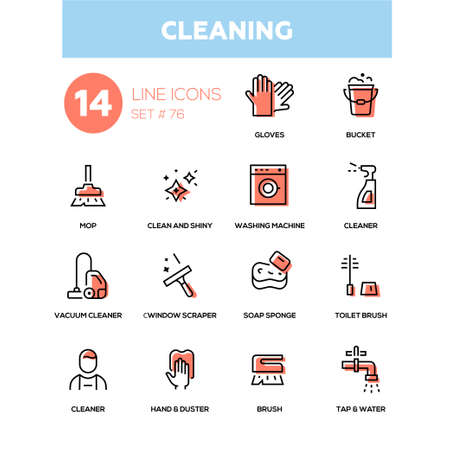 Cleaning - line design icons set. 向量圖像