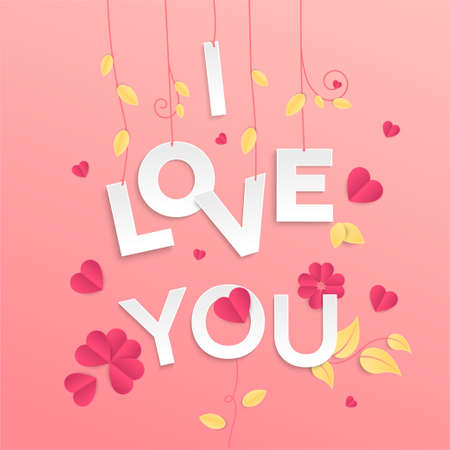 I love you - modern vector colorful illustration 向量圖像