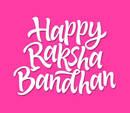 Happy Raksha Bandhan - vector hand drawn brush pen lettering Иллюстрация