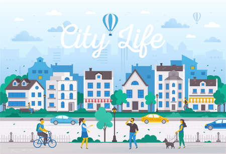 Summer city - modern flat design style vector illustration with heading. Urban landscape with buildings, cafes, fence, lanterns, people walking, cycling. High quality banner in blue and yellow colors
