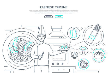Chinese cuisine - line design style banner on white background with place for text. High quality composition with cook holding plate with dish, images of traditional food, noodles, vegetables, tomato Stock Vector - 111995376