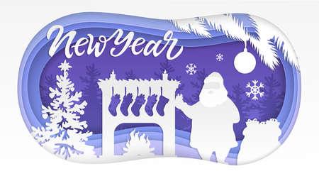 Nieuwjaar - moderne vector papier gesneden illustratie Vector Illustratie