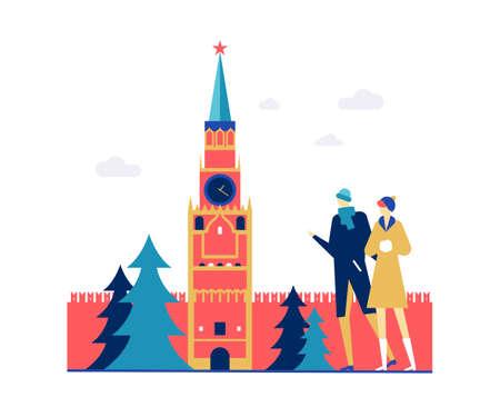 Besuchen Sie Russland - farbenfrohe Illustration im flachen Design