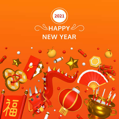 Happy Chinese New Year colorful 3d banner