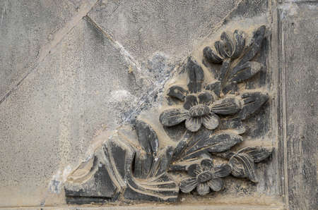 carved: Carved Wall