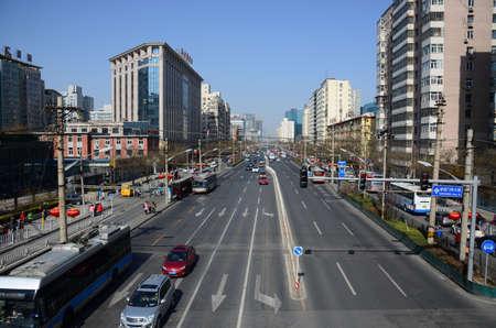 beijing: Beijing Street