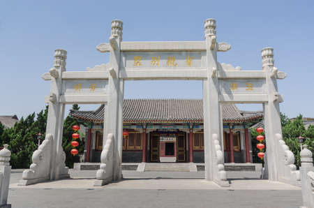 Beijing Grand View Garden homecoming Villa arches, front
