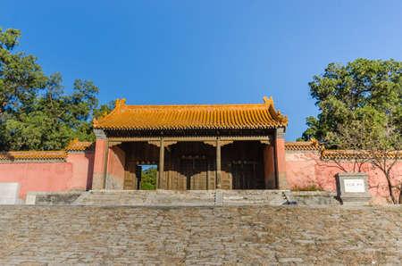 tumbas: Externa de las tumbas Ming
