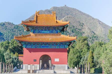 tumbas: Zhao Ling en las tumbas de Ming Editorial