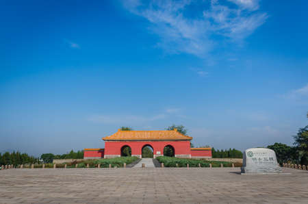Ming Dynasty Tombs Editorial