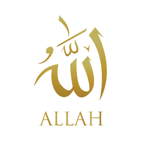 Allah name god moslem vector design Reklamní fotografie - 157297558