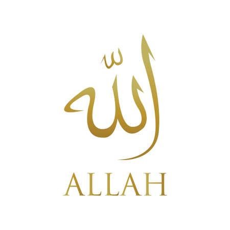 Allah name god moslem vector design Reklamní fotografie - 157297565