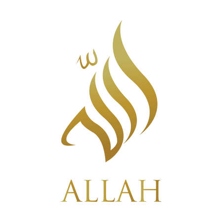 Allah name god moslem vector design Reklamní fotografie - 157297577